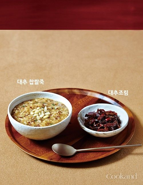 체온을 높이는 훈훈한 밥상-수면양말 같은요리 이미지 3