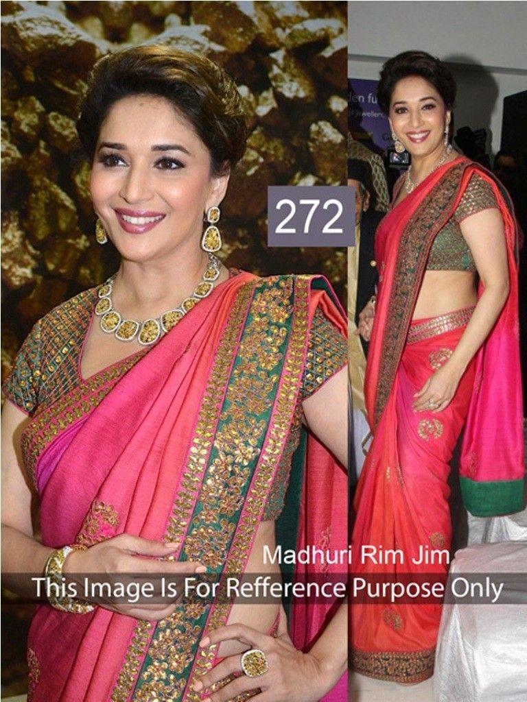 40f5fde40b Madhuri Dixit Chiffon Border Work Pink Bollywood Style Saree - 272 at Rs  2749