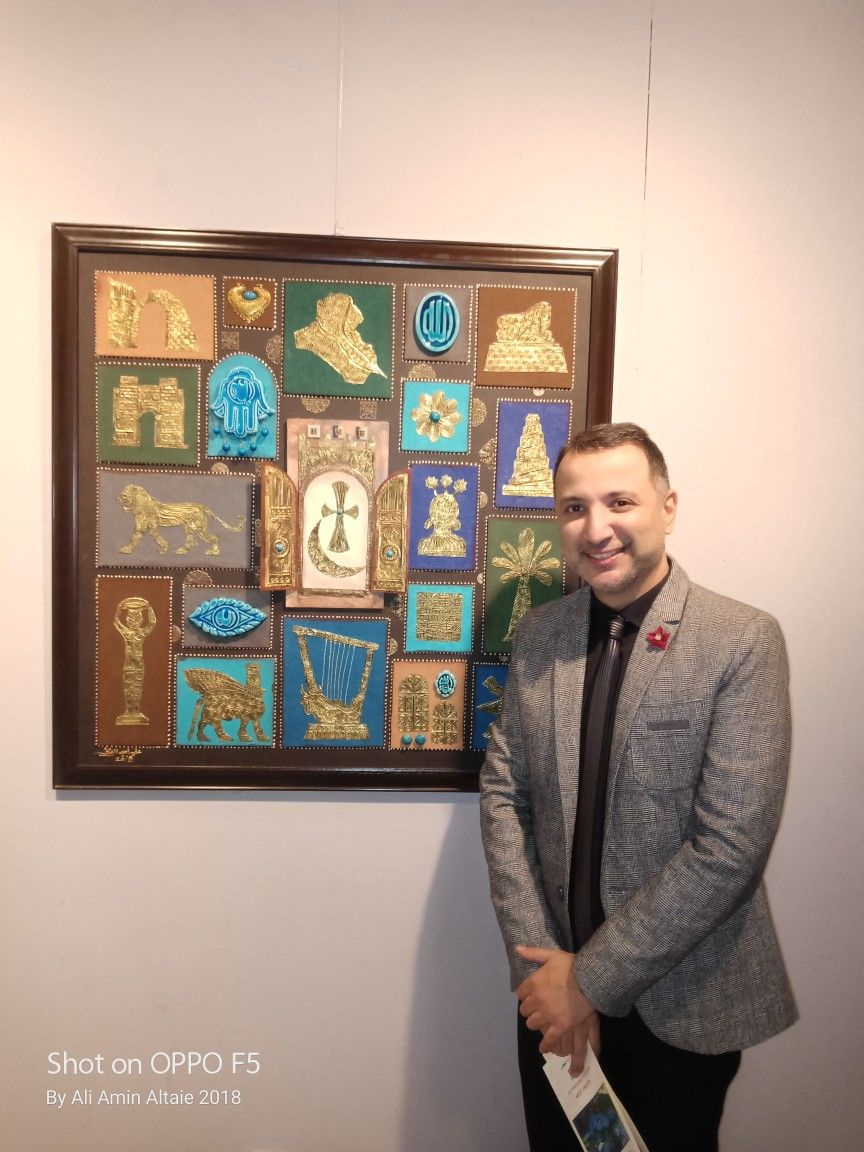 العراق علي امين الطائي Arabic Art Art Art Projects