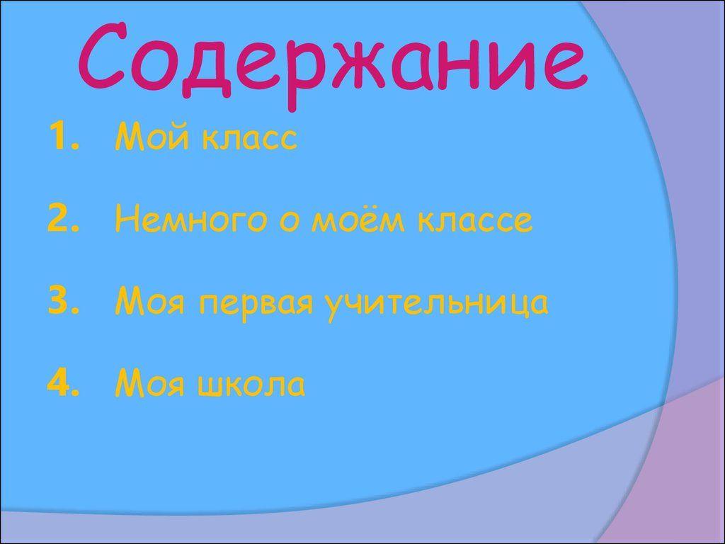 Решебник по татарскому языку 5ккласс харисов