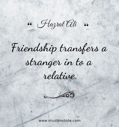 imam ali quotes on friendship