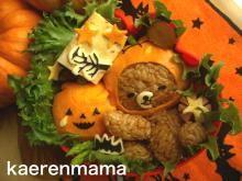 ・女の子用お弁当|kaerenmamaオフィシャルブログ「短時間でかわいいキャラ弁当」Powered by Ameba-31ページ目