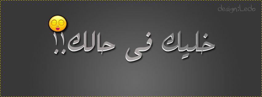 Calligraphy Arabic Calligraphy Design
