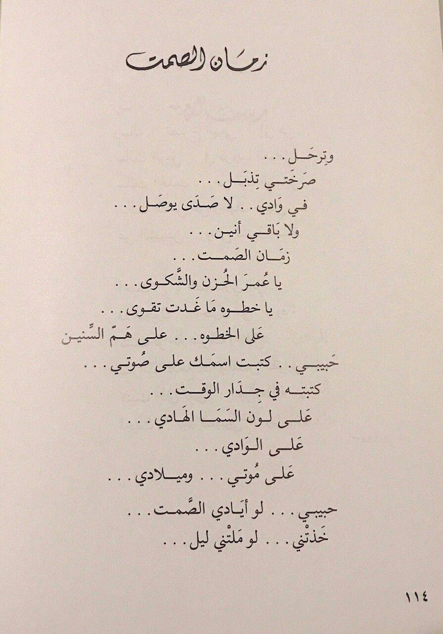 Pin By Amr Bahgat On كلمات Writing Math Sheet Music