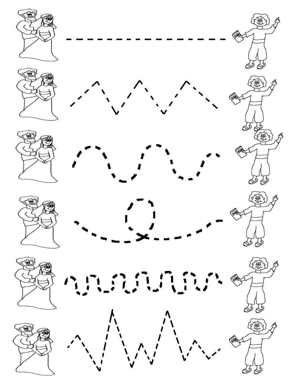 Free Preschool Printables Kids Learning Activity Tracing Worksheets Preschool Preschool Tracing Tracing Worksheets [ 1295 x 1000 Pixel ]