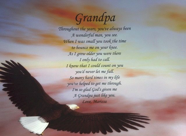 i love you grandpa poems - photo #13