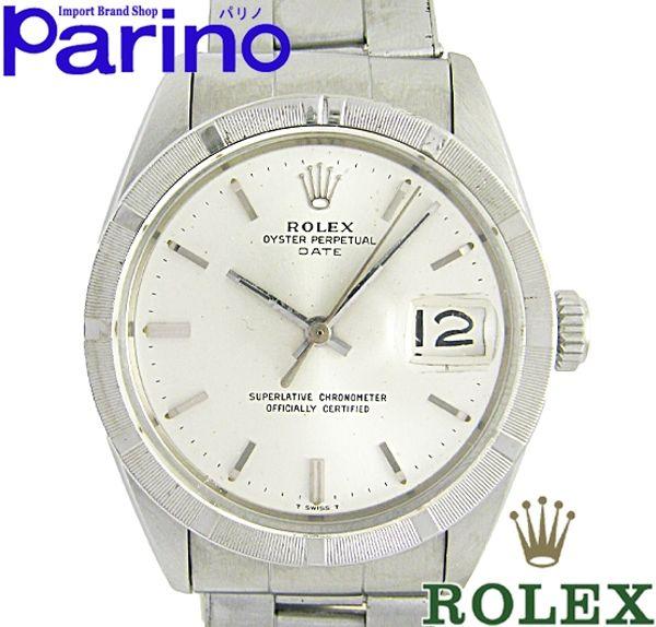 Rolex アンティーク OH済 ロレックス ROLEX15011965年製 リベット 時計 Watch Antique ¥120000yen 〆08月28日