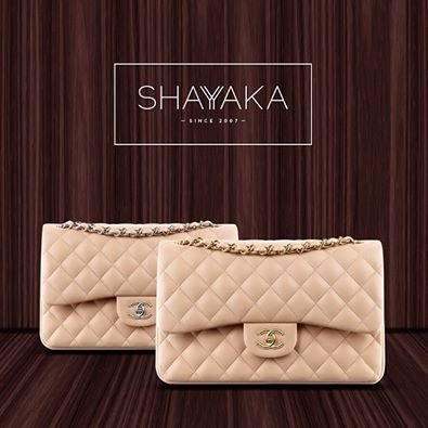 a8d1547612e488 Chanel Classic Flap Bag | Caviar Beige | Large | Gold or Silver Hardware |  Available