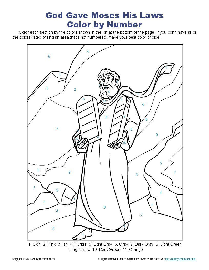 10 commandments color by number page ten commandments