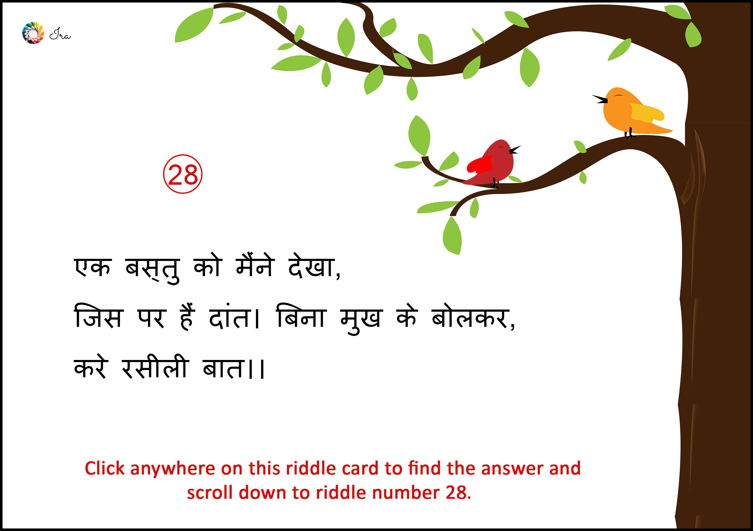 60 Rare Riddles in Hindi with Answers Riddles, Life