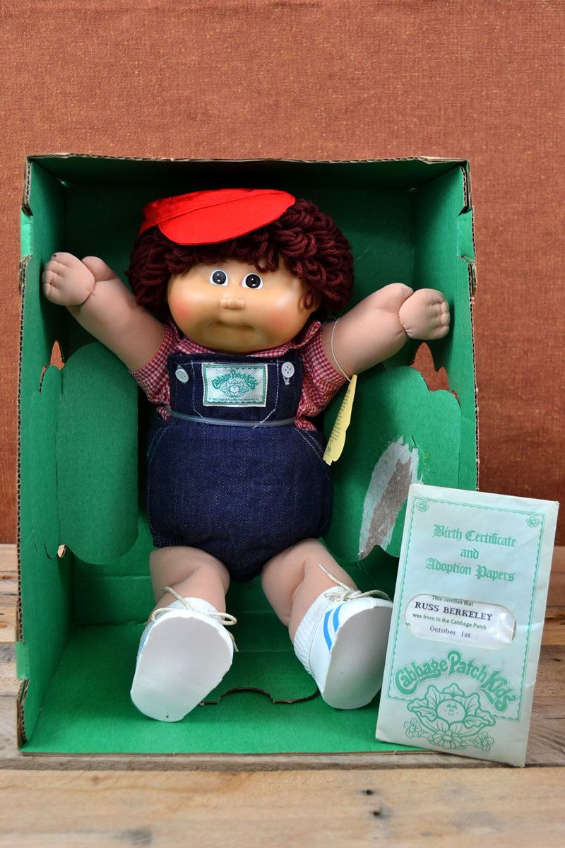 1984 Cabbage Patch Kids Boy Doll In Box Russ Berkeley Coleco R14 Cabbage Patch Kids Boy Cabbage Patch Kids Cabbage Patch Dolls