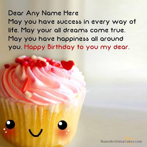Cute Friendship Birthday Wishes ~ Write name on cute cupcake birthday wish happy wishes