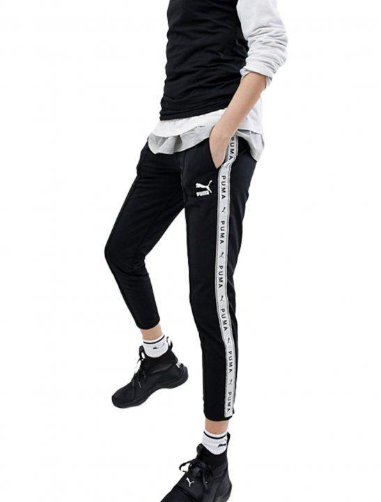Harajuku Side Stripe Pants Jogger Men Hip Hop Pants