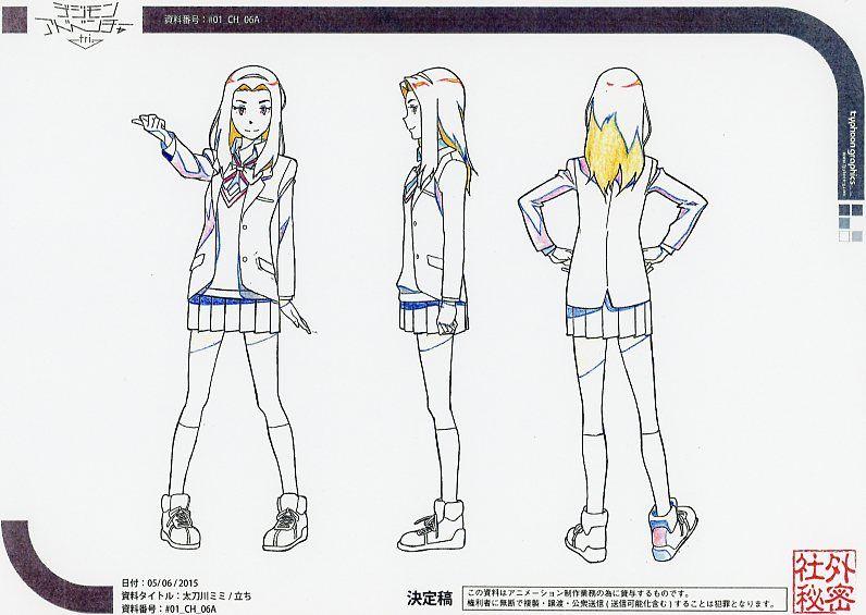 Digimon datant autorisation de rencontre en ligne de sécurité