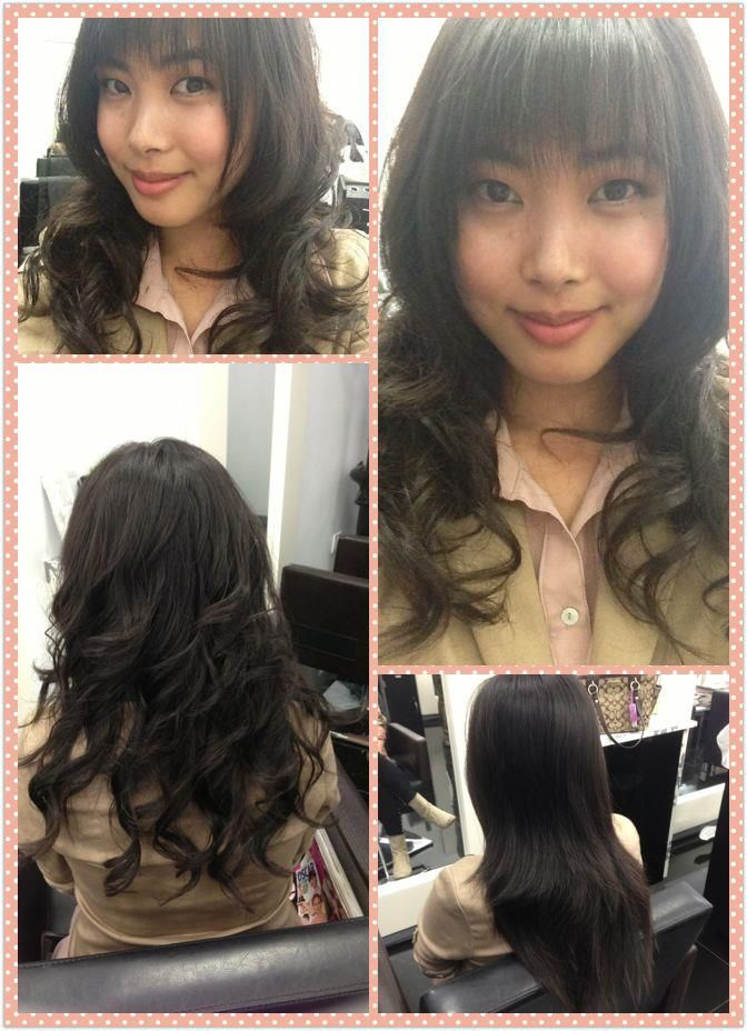 Pin By Sune Cosmetic Salon On Before And After Hair Looks Digital Perm Permed Hairstyles Perm