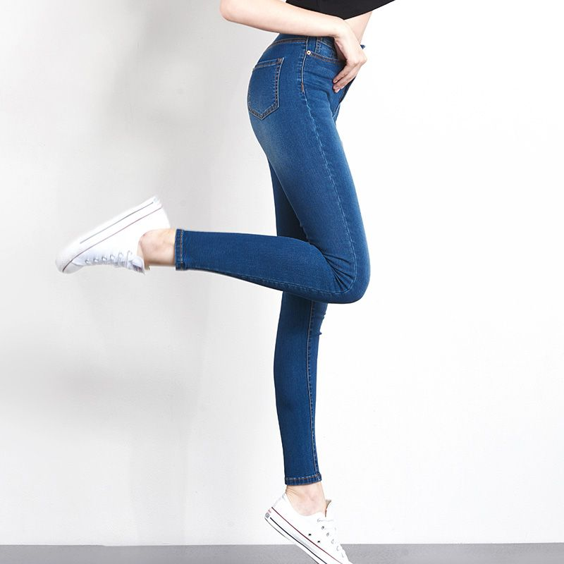 1888e57ee41 Ladies pant Jeans for Women Woman High Elastic plus size Stretch Jeans  female denim skinny pencil pants Jeans with High Waist Jeans