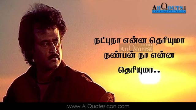 Free Thought Quotes From Movies: Rajini-Movie-Dialogues-Quotes-Images-Tamil-Movie-Dialogues