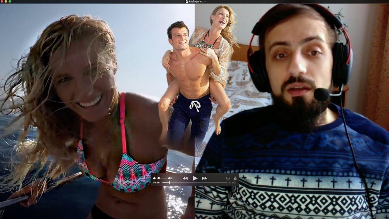 Видео для девочек секс русалак бесплатно