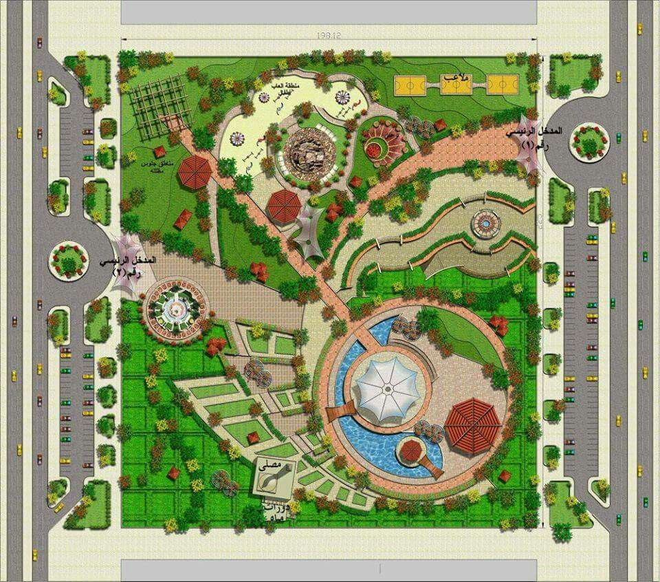 pin muhamad bin abbas landscaping