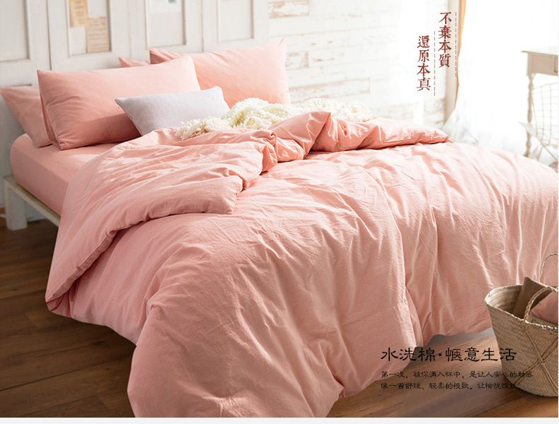 Cotton Pure Coral Solid Bedding Set Flitted Bed Sheet Duvet Cover ... : coral bed quilt - Adamdwight.com