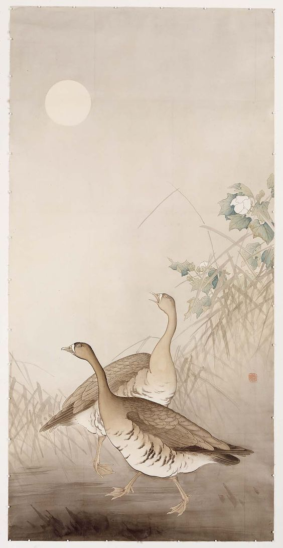 'Geese in the Moonlight' (1880s–1890s). Ink and colour on paper by Hashimoto…
