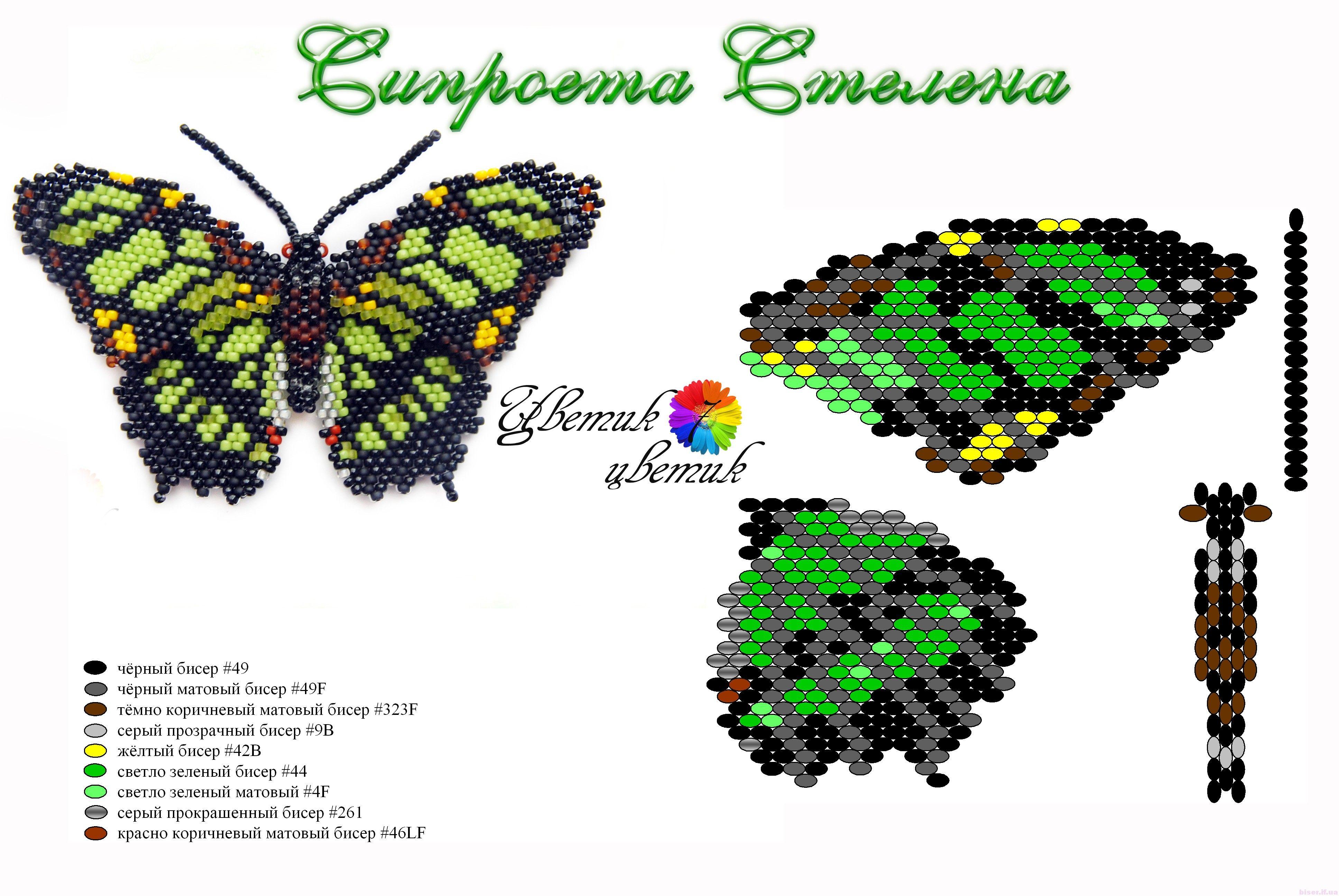 схема ежика мозаичным плетением
