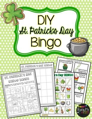 St patricks day diy bingo game do it yourself from busy me plus st patricks day diy bingo game do it yourself from busy me plus solutioingenieria Image collections