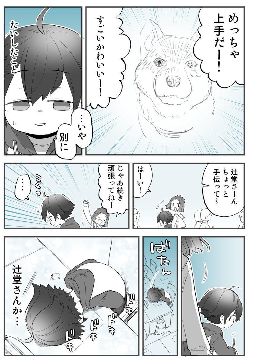 ぬこ 2 ちゃん