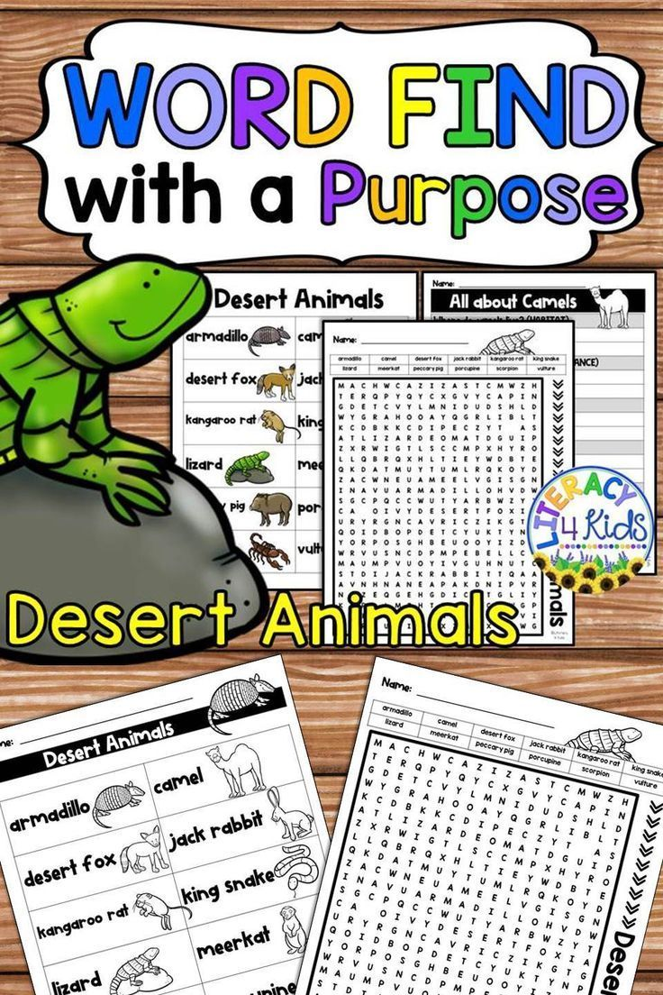Word Find with a Purpose Desert Animals Word find