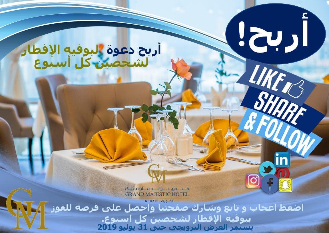 Win Like Follow Share Breakfast Buffet Majestic Hotel Buffet