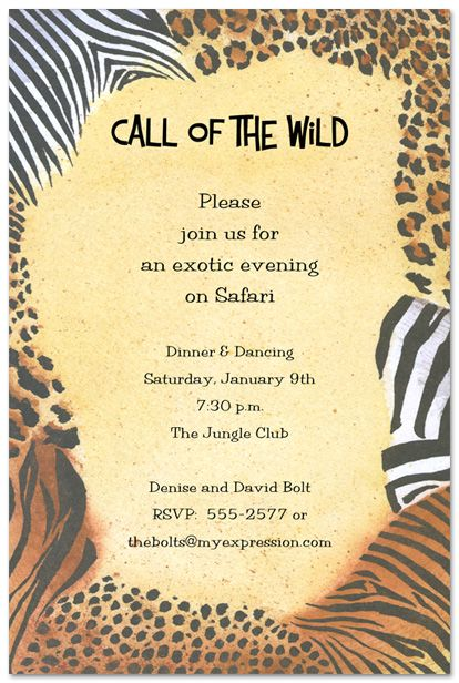 Animal Spirits Party Invitations 5297 – Leopard Print Birthday Cards
