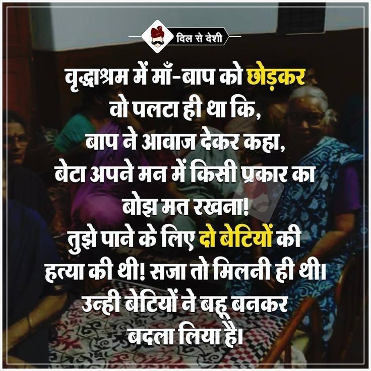 Pin by sreeram jaiswal on Quots Father quotes
