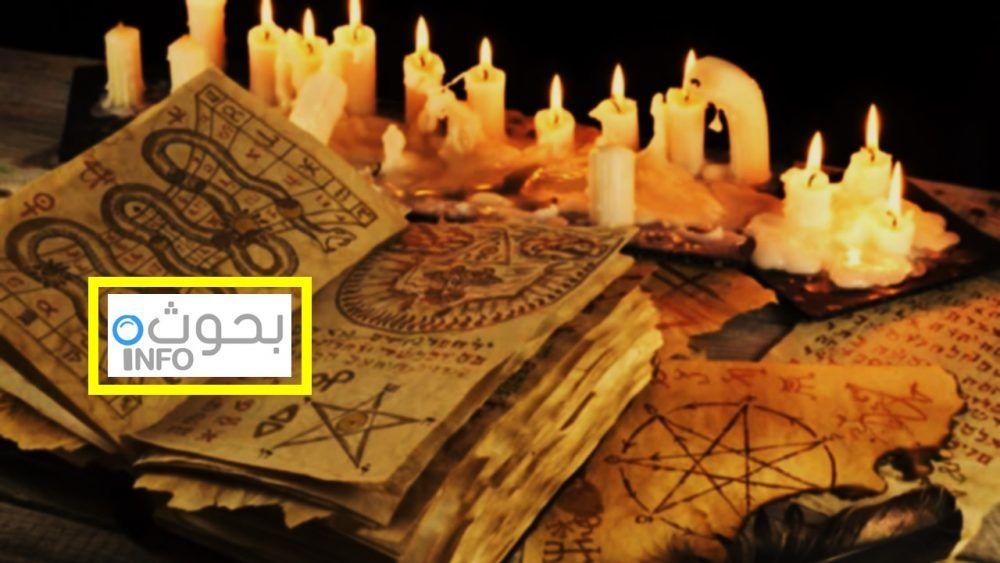 قصة هاروت وماروت والفتنة في عصر سليمان الحكيم Birthday Candles Candles Birthday