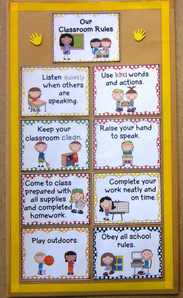 Free Classroom Rules Poster for back to School. Pin now ...