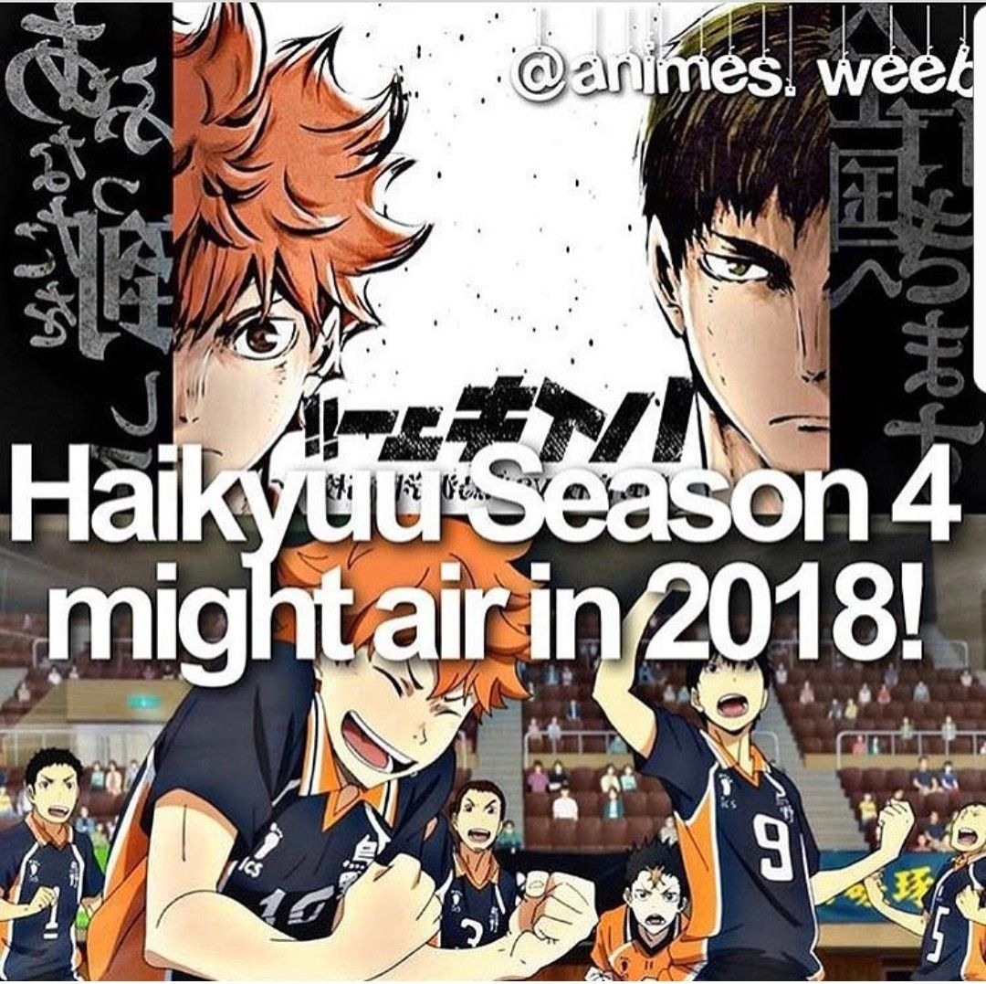 Haikyuu!! SEASON 4!!!!!!!!!! Haikyuu, Anime funny, Anime