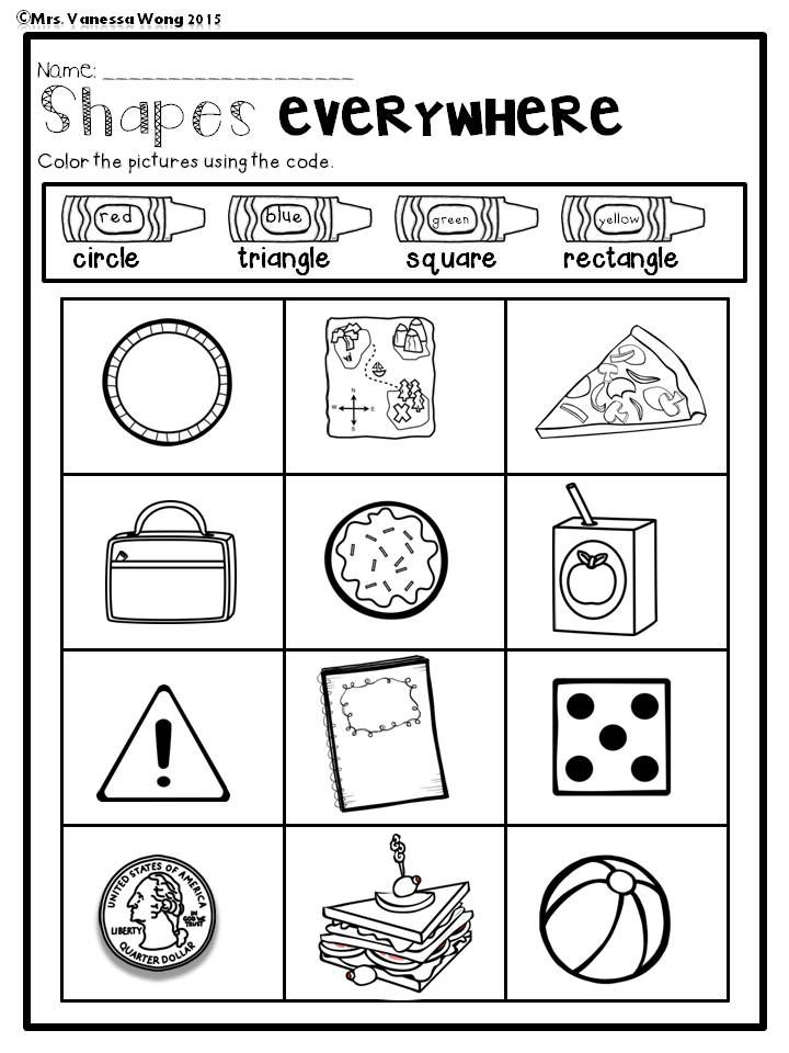 Back to School Math and Literacy No prep Teaching shapes