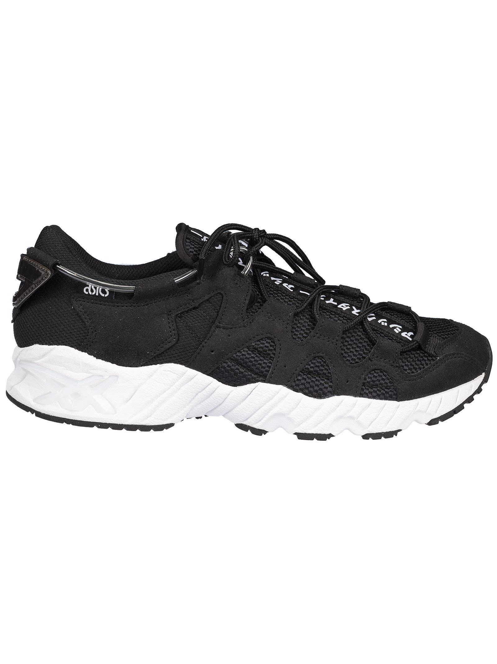 f4732d2db32e ASICS GEL-MAI KNIT SNEAKERS. #asics #shoes | Asics | Knit sneakers .