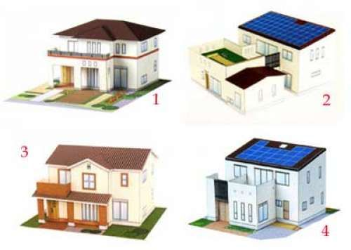 Small paper model houses