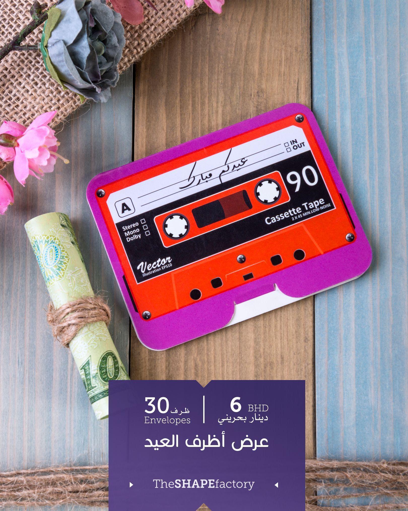 لحين محتفظين بالكاسيتات الي تحبونها Shape Code Nv0010 القياسات Cassette Tapes Cassette Electronic Products
