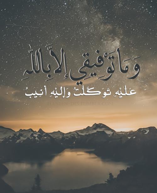 Pin On Al Quran