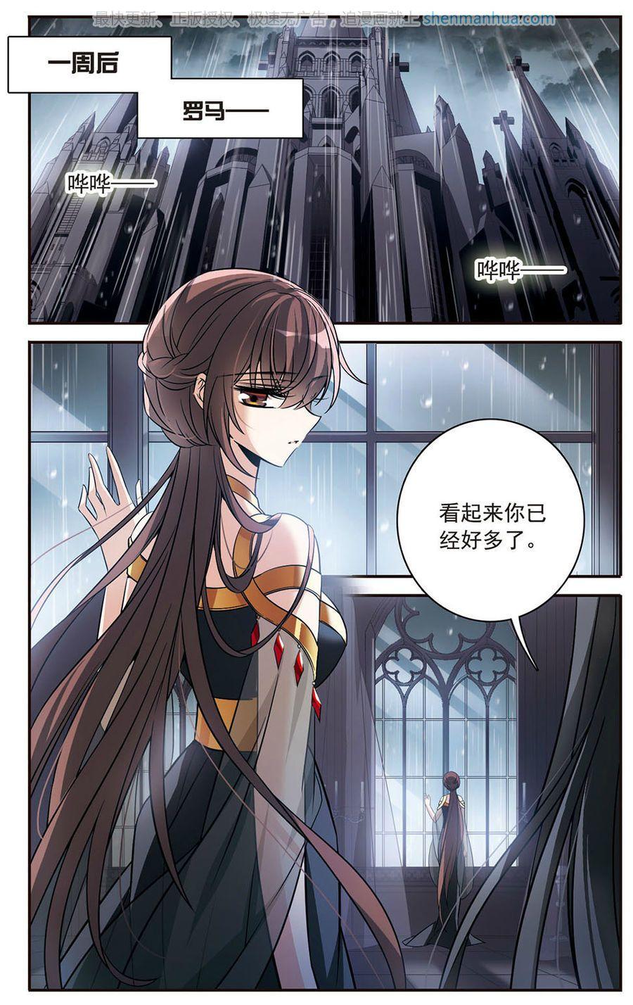 骑士幻想夜150话已成陌路骑士幻想夜漫画150话已成陌路骑士幻想夜150回已成陌路神漫画 art anime manga