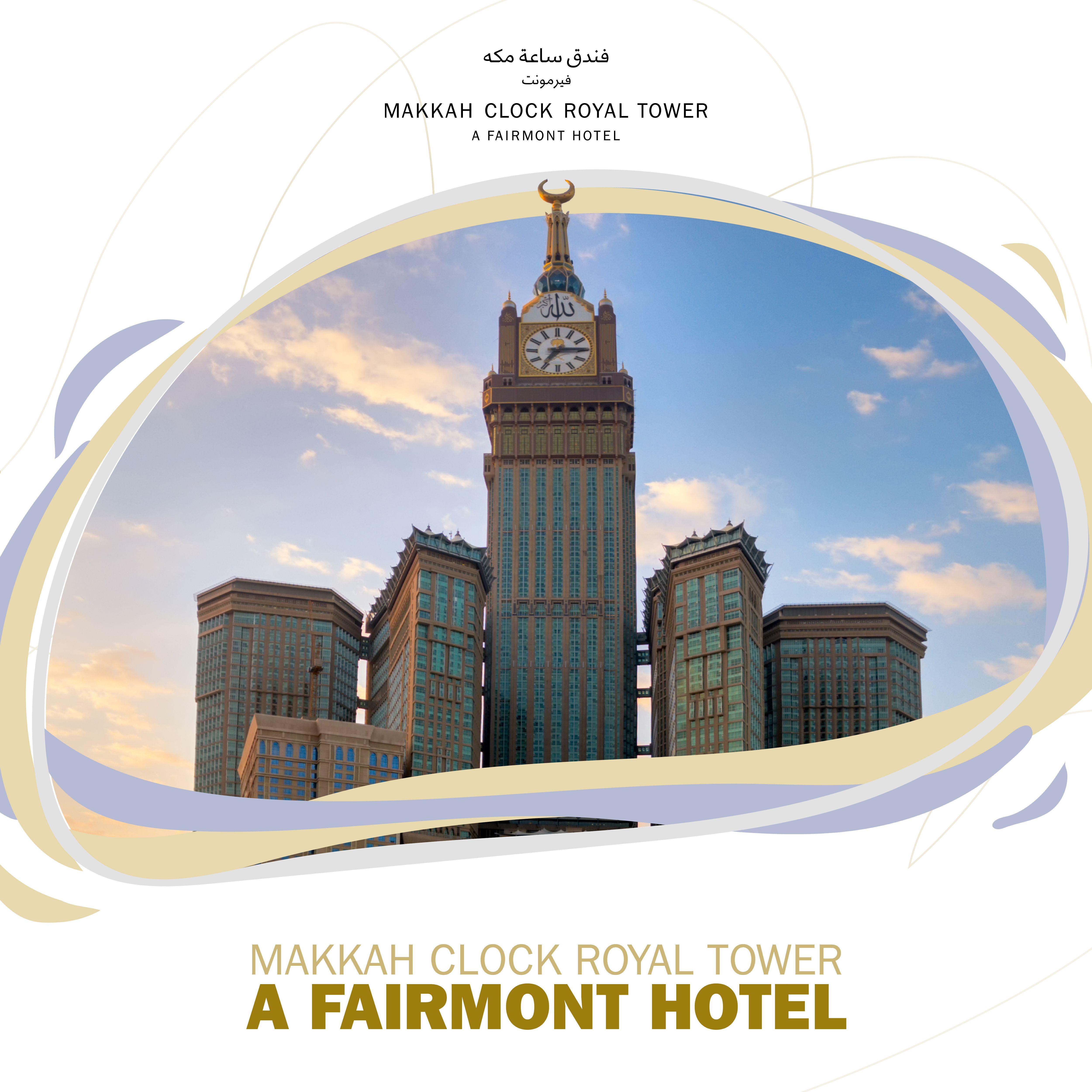 Fairmont Makkah Hotel Fairmont Hotel Hotel Fairmont
