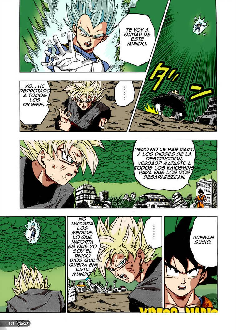 Dragon Ball Super Manga Color Style 90s By Bolman2003jump Anime Dragon Ball Super Dragon Ball Super Manga Dragon Ball Art