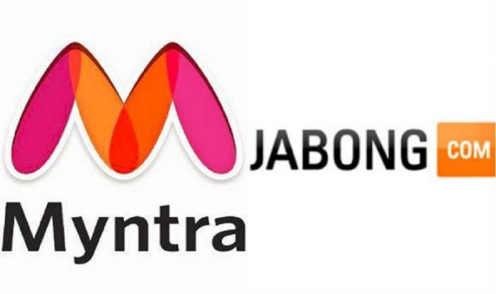 Hugedomains Com Myntra High Street Brands Retail Fashion