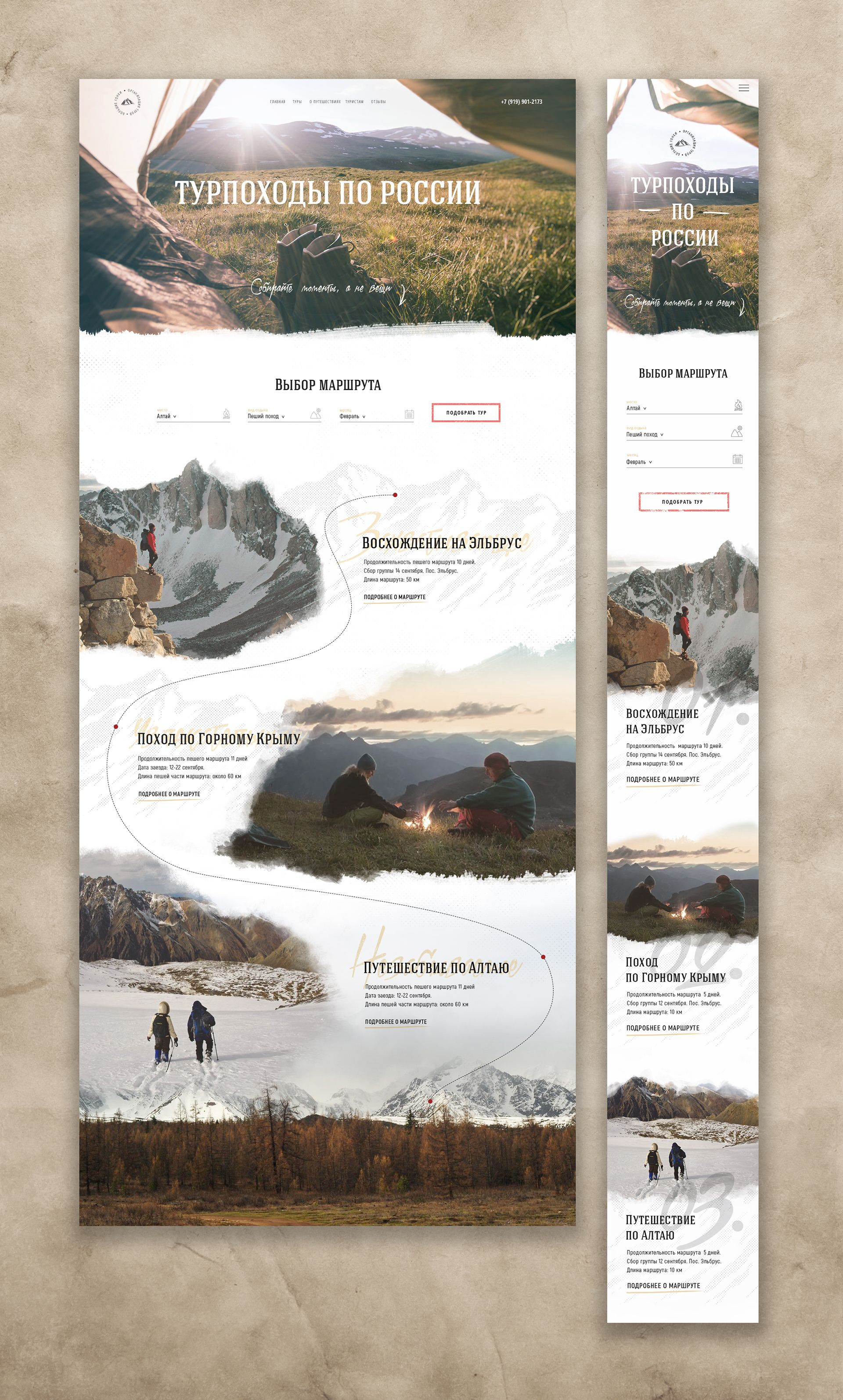 Website design also fotobuch pinterest web und app rh