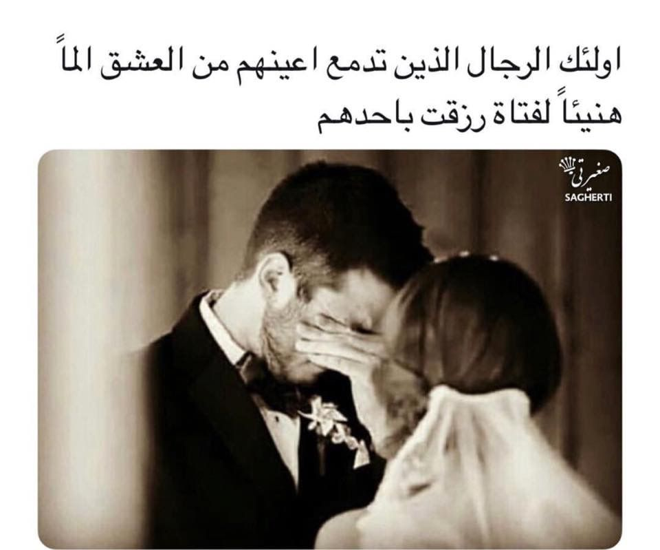 Pin By Reem Nashif On Love Quotes Fictional Characters Couple Photos