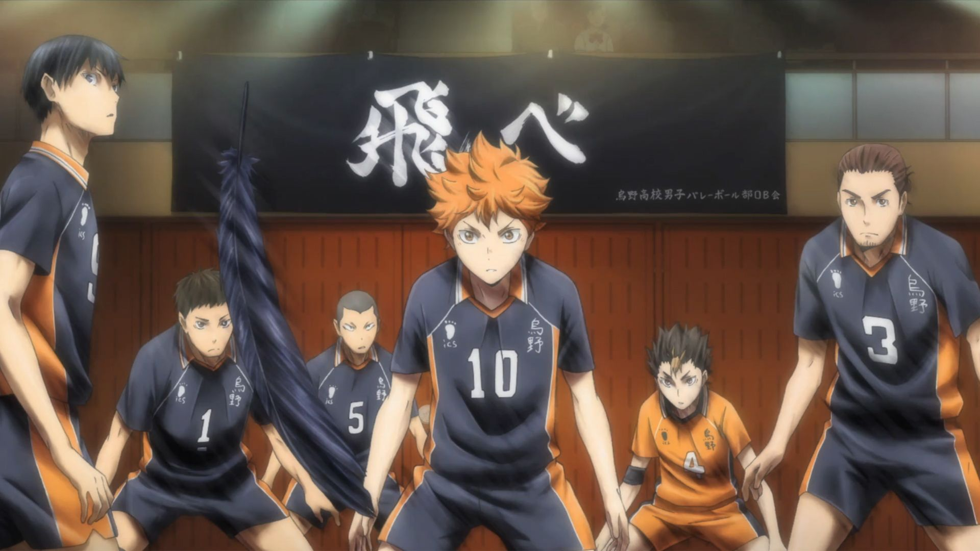 Fly Hd Wallpaper From Gallsource Com Haikyuu Haikyu Stage Play