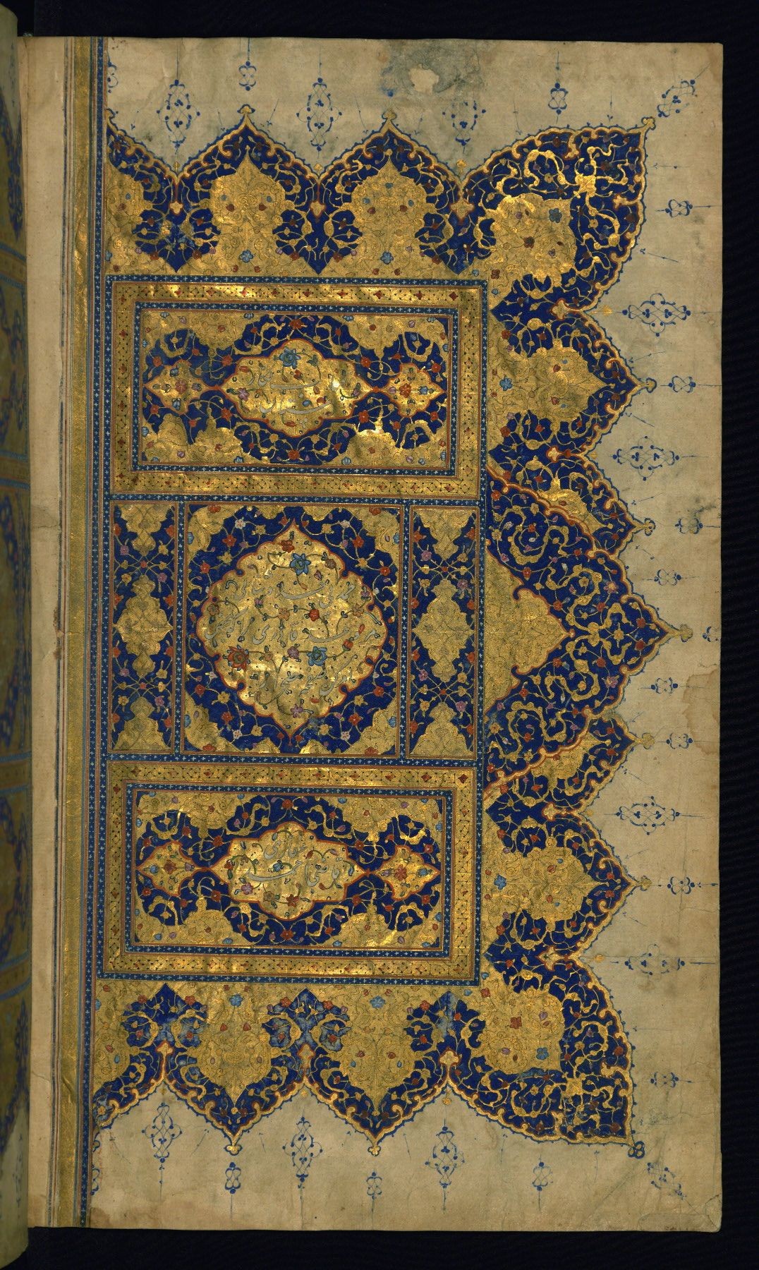 This is the right side of a double-page illuminated frontispiece giving the name of the work, Kitāb-i Nigāristān, and the author's name, Ahmad Ghaffārī.