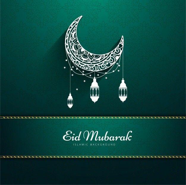 Téléchargez Eid Mubarak Background Gratuitement