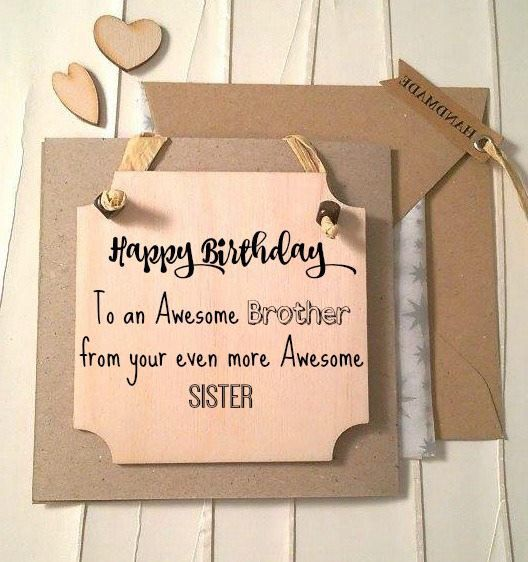 Brother Birthday Card Funny Brother Card From By Bettyrobbin With